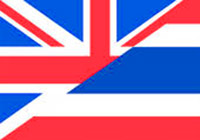 Flag Thailand - UK